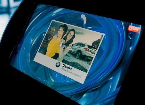 фотобудка 2.0 Фотобол